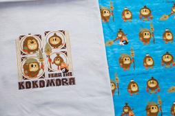 Moana-fabrics